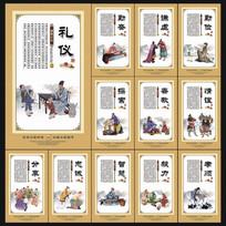 中华传统美德展板图片