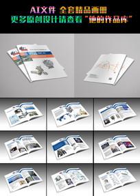 大气简约企业画册设计
