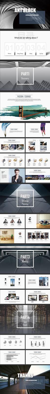简单色彩公司介绍PPT模板