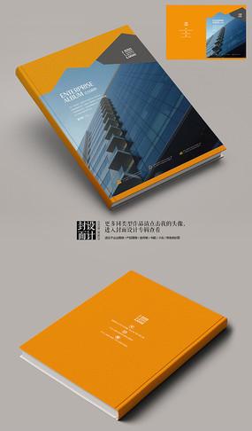 集团公司周刊杂志画册封面设计
