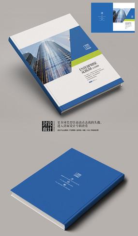 科技电讯公司企业画册封面