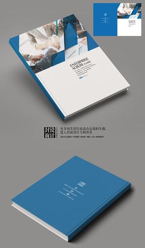 商务合作电商宣传画册封面