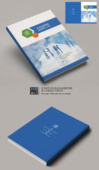 商务团队企业宣传画册封面