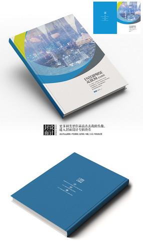 商业现代化宣传画册封面
