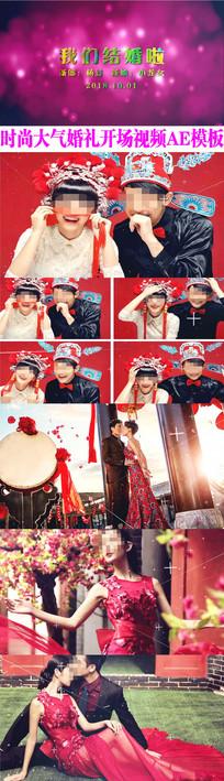时尚大气婚礼开场视频AE模板