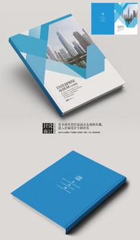 市政工程宣传画册封面设计