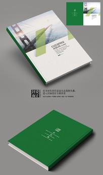 通向成功的桥梁企业宣传册封面