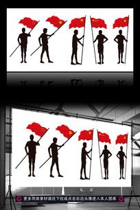 五四青年节举旗旗帜素材