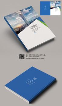 现代科技智能化管理画册封面