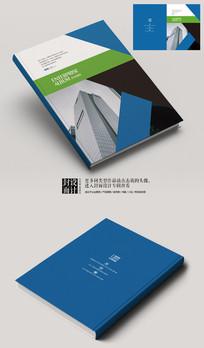 现代商务理财公司宣传画册封面