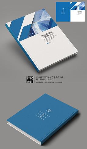 信息产业IT企业宣传画册封面