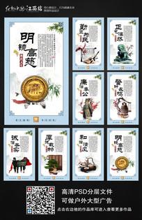 中国风廉洁文化展板挂图