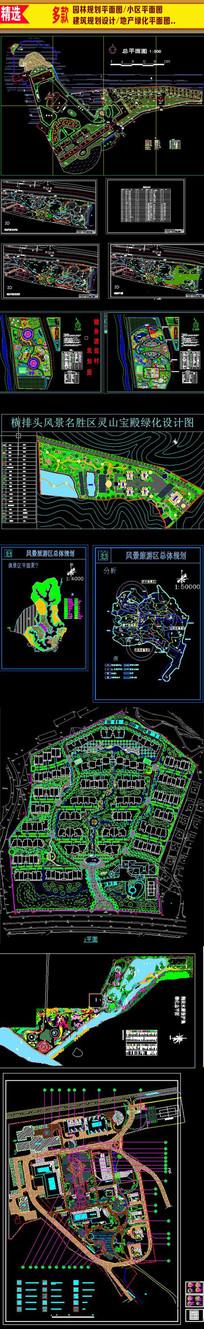 地产建筑规划CAD平面图纸