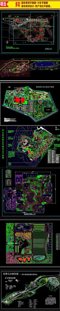 地产建筑园林绿化规划CAD图