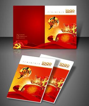 红色大气党建强军中国梦封面设计
