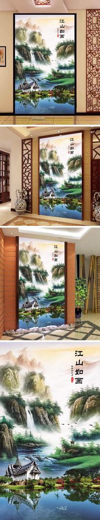 江山如画山水瀑布玄关背景墙