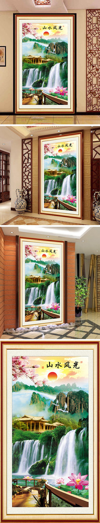 山水风光阳台瀑布玄关背景墙