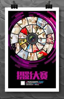 摄影社团招新海报模板设计