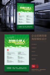 中国保险学会报告显示:保险业风控面临三大挑