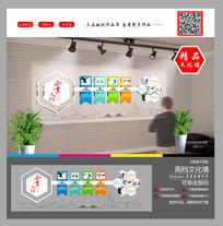 现代企业简约文化墙展板设计