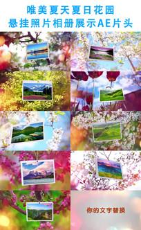 夏天花园悬挂照片相册展示片头