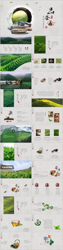 中国茶文化茶叶介绍PPT模板