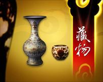 中国风古色古香的栏目包装片头视频