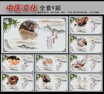 中国风中医文化展板健康挂图