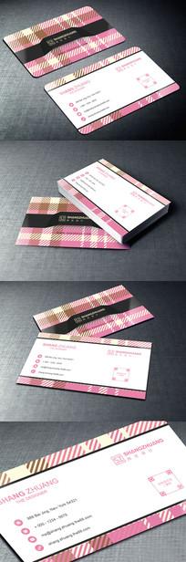 粉色格子服装名片