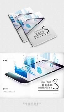 简雅科技智能产品说明手册封面
