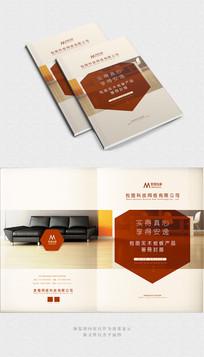 简雅现代风地板产品画册封面