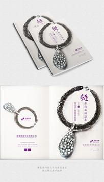 简雅中国风珠宝产品画册封面