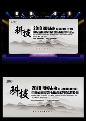 简约中国风水墨画会议背景展板