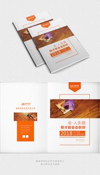 极简创意地板产品画册封面