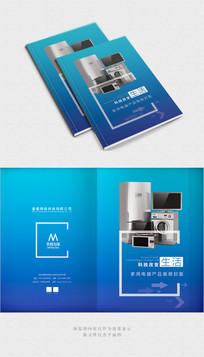 蓝色科技风电器产品画册封面