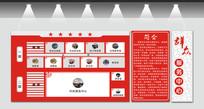 群众服务中心平面图展板
