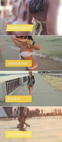时尚动感夏日旅游聚会视频模板