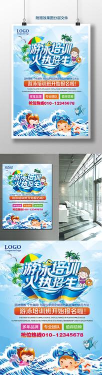 亿发国际app狂欢party