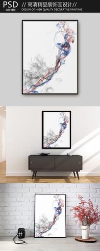 烟雾缠绕中国风装饰画