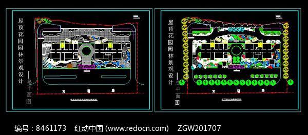 别墅屋顶花园CAD平面图片