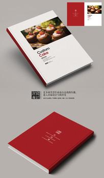 创意手工diy蛋糕宣传册封面