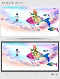 创意手绘儿童梦想海报设计