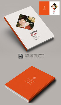 创意纸茶蛋糕宣传画册封面