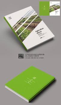 大棚有机蔬菜种植农业画册封面