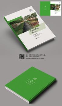 非转基因农业种植宣传册封面