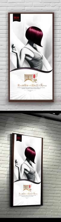 高端华丽美发沙龙宣传海报cdr素材下载(编号8013955)图片