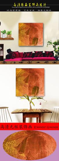 高清金属色油画富贵满堂无框画