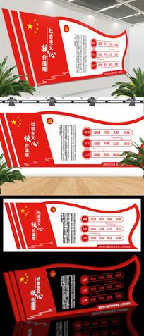 红色党建文化墙党员活动室布置 AI