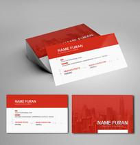红色简洁现代企业名片