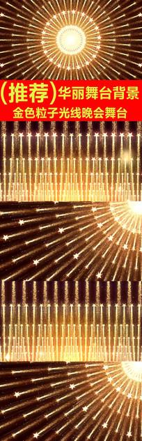 金色闪烁粒子华丽舞台视频